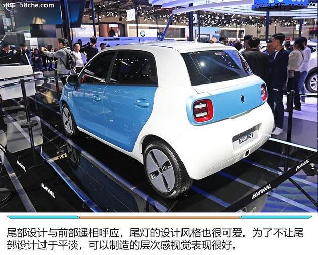 汽车 评测·最新 北京车展 实拍新能源车欧拉r1和欧拉r2